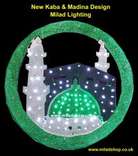 Milad Circle design Makkah & Madina (MultiFunctional) Milaad Islamic Decoration